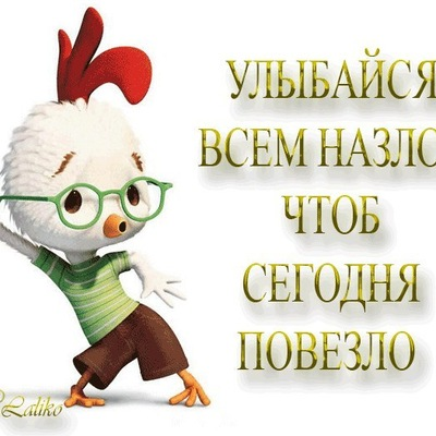 Зинаида Сытько, 10 апреля 1991, Москва, id205644789