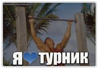 Иван Иванов, 18 февраля , Москва, id5822523