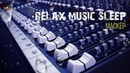 Relax Music Sleep Музыка для релаксации лечебные звуки