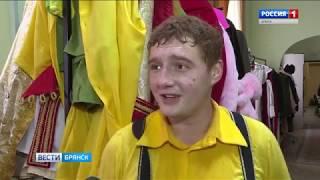 Вести. Брянск (эфир 17.12.2018 в 20:45)