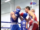 Всероссийский турнир по боксу Город принимает турнир памяти Игоря Ермакова