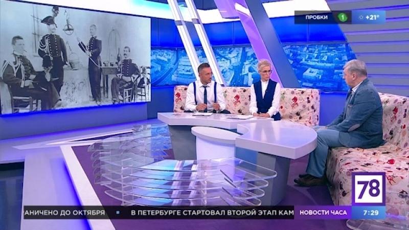Поиск пропавших людей в Петрограде до и после революции