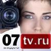 07tv.ru -Смотри горячее видео Самары и не только