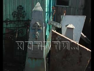Задержан директор кладбища, который брал взятки у живых и обворовывал мертвых