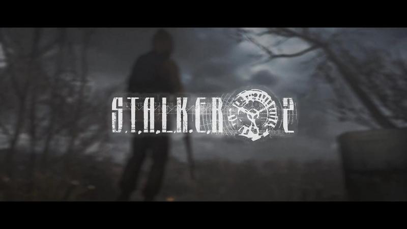 S.T.A.L.K.E.R.2 [Фанатский Трейлер]