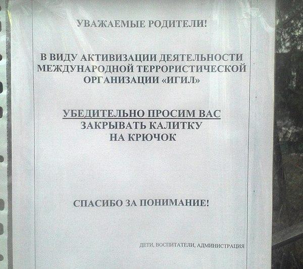 Фото №391891829 со страницы Евгения Дубова