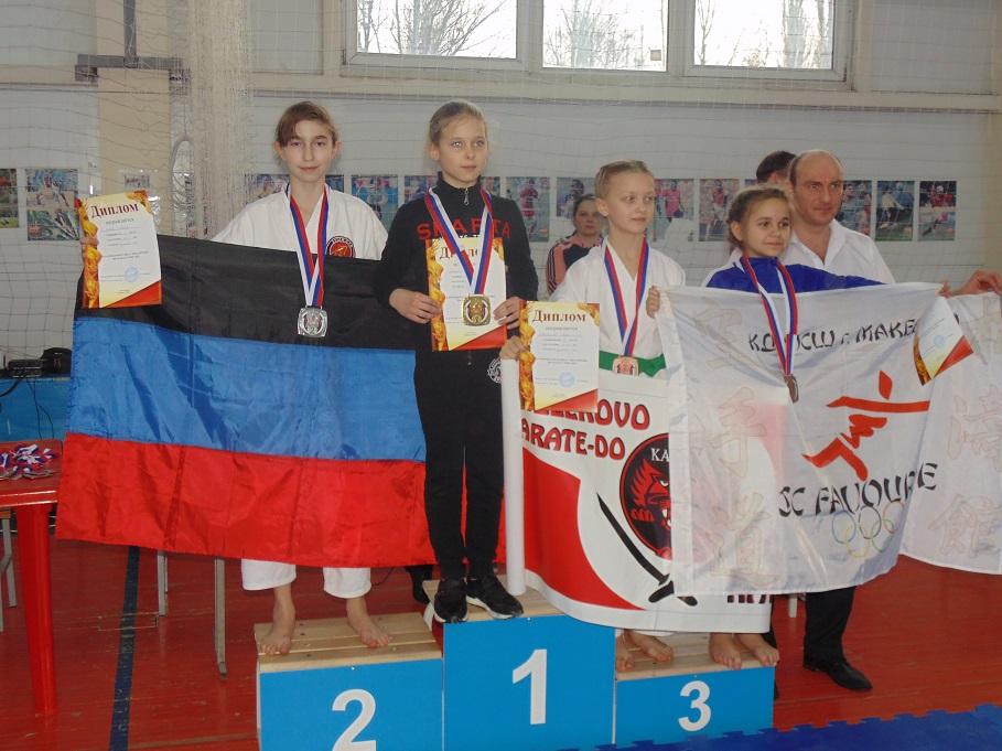 Сборная команда Донецка приняла участие в открытом кубке города Миллерово по каратэ WKF–2019