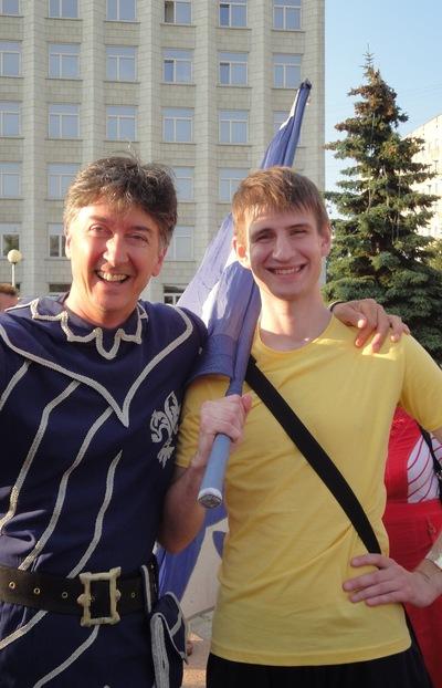 Сергей Шадрин, 15 сентября 1991, Новодвинск, id135721016