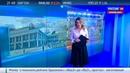 Новости на Россия 24 Андеграунд уходит в подполье 35 миллиметров под ударом
