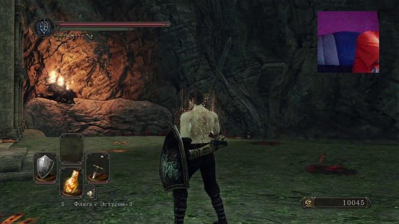 Dark Souls II: Scholar of the First Sin - PS4 Pro часть 4,01 [RUS-afin]