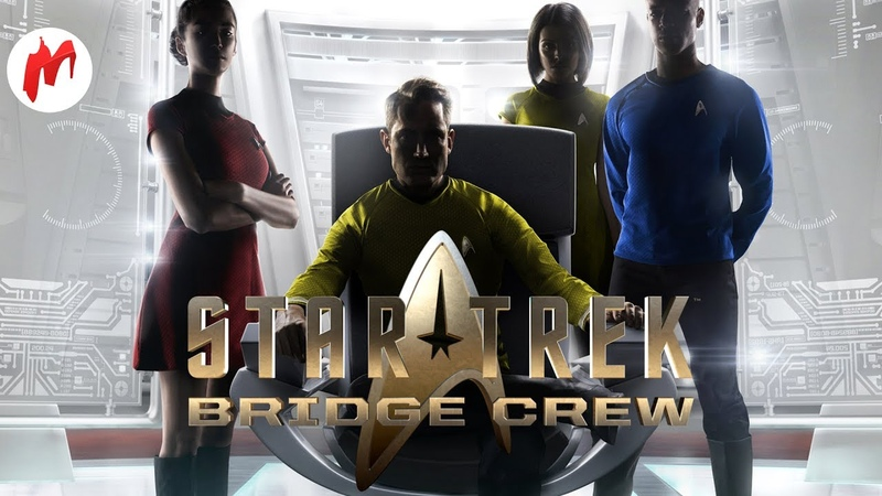 Star Trek: Bridge Crew | Капитан Энтерпрайза