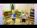 Первый раз в детский сад, группа Комарики