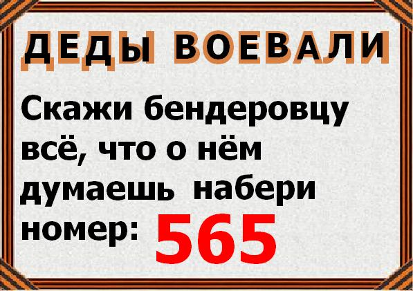 Украинец Александр Дрик, живущий в США, передал для армии современные артиллерийские бинокли - Цензор.НЕТ 9492