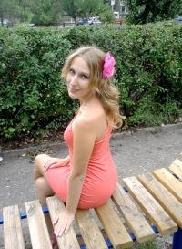 Maria Pokrovskay, 5 марта , Саратов, id30205604