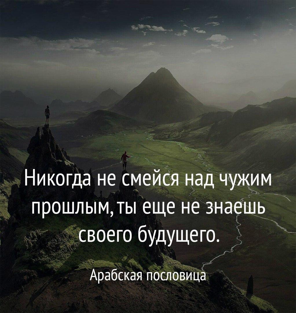 https://pp.userapi.com/c543100/v543100277/50a37/ytpml1S4yjI.jpg
