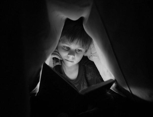 А вспомни детство, как ночами мы читали,