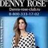 Denny Rose - Интернет магазин Дени Роуз