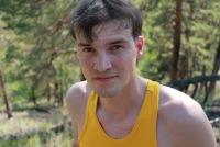 Андрей Авдонин, 27 сентября 1987, Самара, id12637972