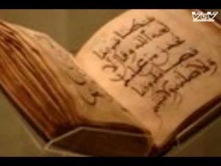Sesli Quran-er-Rehman suresi(azerbaycan ve ereb dilinde) 55