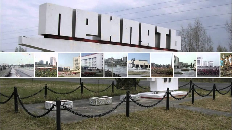 Pripyat The Zone of Alienation Before and after