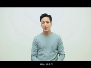180817 Industrial Bank Credit Card - Yonghwa CNBLUE Message in Chinese Valentine's Day