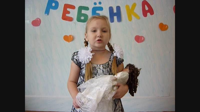 Кристина Ефремова, 5 лет