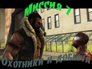 Прохождение игры Новый человек паук 2 mission 7