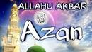Азан успокаивающий душу 🕋 Azan 40x Masjid Nabawi