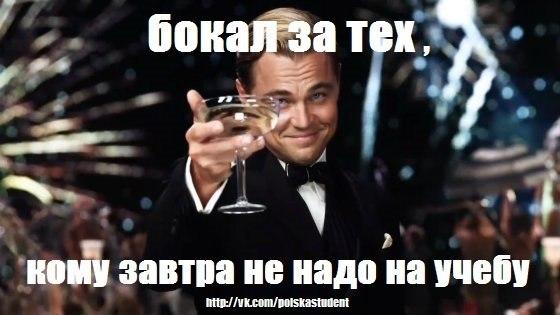 День знаний!!! CzU4YCevs8Y