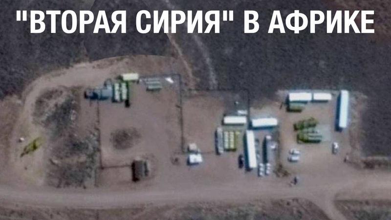 В ЛИВИИ ЗАСВЕТИЛИСЬ С-300 И «КАЛИБРЫ» | новости сирия израиль с-300 в сирии путин халифа хафтар » Freewka.com - Смотреть онлайн в хорощем качестве