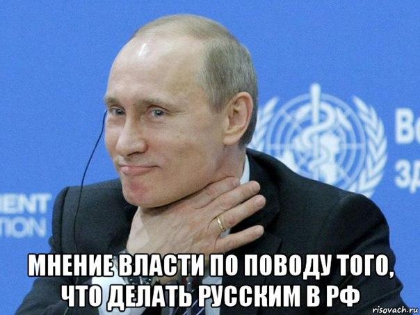 Глава ЕСПЧ допустил исключение России из состава Совета Европы - Цензор.НЕТ 3731