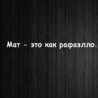 Никита Никитин, 24 октября 1996, Муром, id196825505