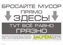 Вадим Скаржевский фотография #27