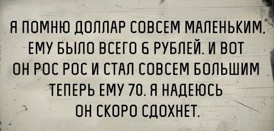 https://pp.vk.me/c543105/v543105423/67cb/3QHunw6XXAo.jpg