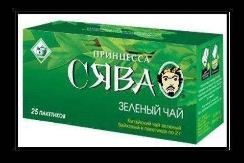 Новости продажи алкоголя украины