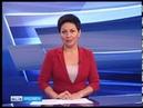 «Аксонбанк» лишился лицензии