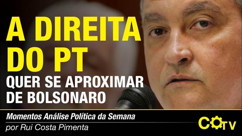 A direita do PT quer se aproximar de Bolsonaro