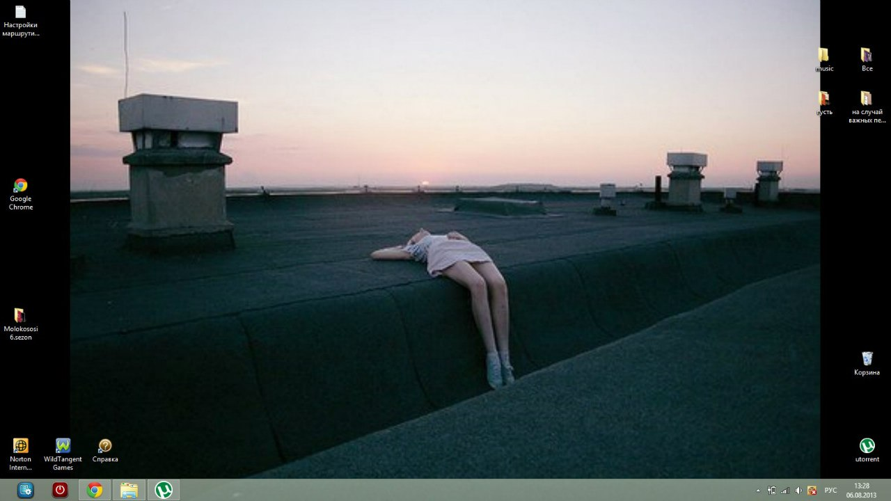Смотреть как занимаются на крыше 4 фотография