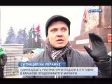 Харьков 24.02.2014 НОВОСТИ 5 часов вечера