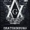 #AVG x Ekaterinburg x TeleClub