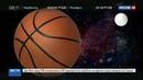 Новости на Россия 24 Открытие NASA планеты но не инопланетяне