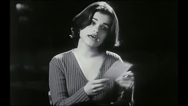Эмилия Мюллер, к - м фильм , Франция