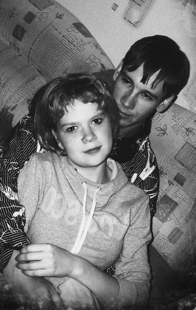 Виктория Крюкова, 10 апреля 1995, Куйбышев, id214902750