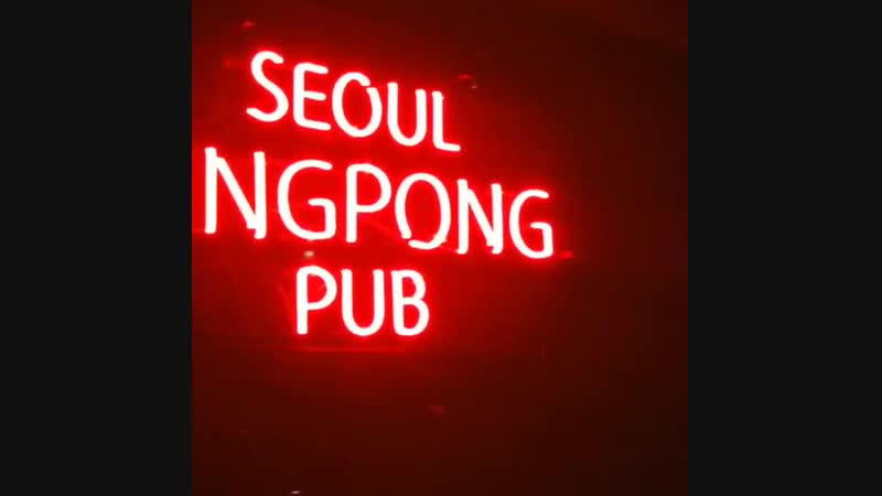 Seoulpingpongpub X krunk
