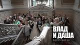 ВЛАД И ДАША - BACKSTAGE 4K