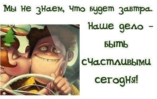 Всяко - разно 22 )))