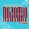 ПОЛОТНО-студия | POLOTNO-studio
