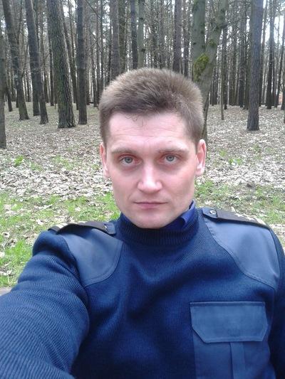 Игорь Геращенко, 7 июня 1994, Минск, id213189497