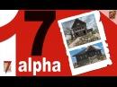 Новости 17 альфы 7 Days to Die ► Дома подвалы текстуры Глобальный передел