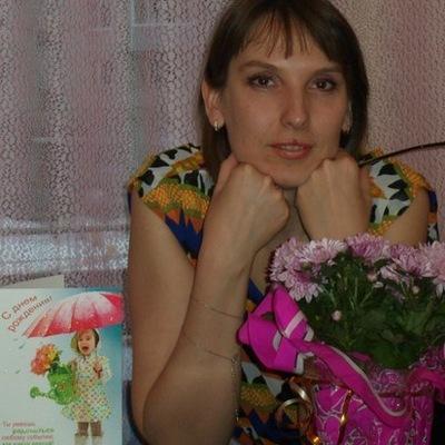 Ирина Зайцева, 17 марта , Тихвин, id62126047
